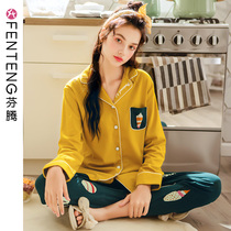Fentan spring and autumn long-sleeved pajamas cotton cardigan Korean cute cotton can wear home service two-piece suit