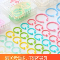 Hand account Inner page accessories loose-leaf binding buckle ring inner core coil Storage ring color plastic album Inner ring Box