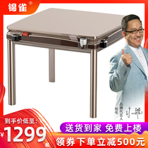 Jinjie mahjong machine table dual-use automatic household electric mahjong table automatic mahjong machine Ma rollercoaster mute