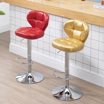 Lifting bar chair modern minimalist home bar chair high chair bar high stool mobile phone shop front back bar stool
