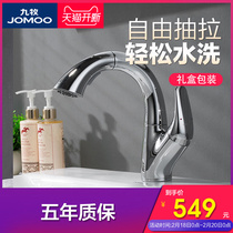Jomoo Nine pastoral bathroom washbasin faucet toilet hot and cold pull basin wash basin Home 32328