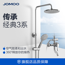 Nine animal husbandry shower set shower head shower head bathroom bath set home 3 Department of bathing artifact