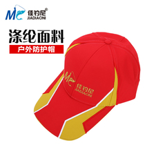 Good fishing fishing hat sunscreen breathable sun hat cap male fishing hat fishing supplies mesh hat