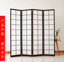 Japanese-style screen folding mobile partition folding screen living room bedroom screen screen simple modern grid fabric home.