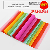 Wrinkle Paper handmade material supplies kindergarten children DIY folding rose wrapping paper thickened fold