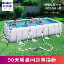 Bestway Bai Shen Le bracket swimming pool home adult children swimming pool outdoor fish pond large paddling pool