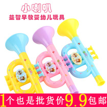 Childrens small speaker toys wholesale cartoon plastic play trumpet musical instrument baby music toys 3-6 years old gift