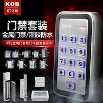 KOB metal access control suite electronic access control system IDIC card password unlock metal access control imperméable à leau