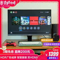 BenQ 27 inch ps4 display EW277HDR wisdom Eyes Wide Color Gamut dual HDMI gaming LCD VA screen