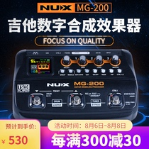 Regularly authorized NUX MG-200 comprehensive effector portable guitar digital synth effector new.