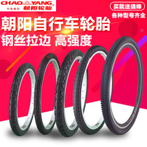 Sun-facing bicycle tire 12 14 16 18 20 22 24 26 inch X13 8 1 75 1 95 inner and outer tires