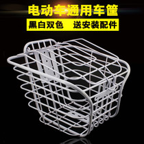 Imam Yadi New Day Bike front and rear basket basket basket electric car basket battery basket basket basket Green Flying Pigeon