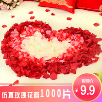 Simulation rose petals wedding birthday confession eleven national day bed sprinkle flower wedding room layout decoration fake petals