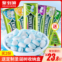 Green Arrow sugar-free mint sugar 4 bottles of chewing gum tin box throat breath fresh Candy Kiss mouth clear mouth clear tablets