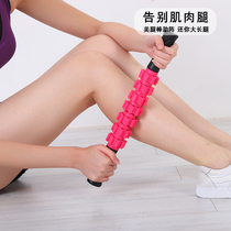 Foam shaft wolf tooth stick calf muscle relaxation hand yoga column roller fitness lean leg massage fascia stick.