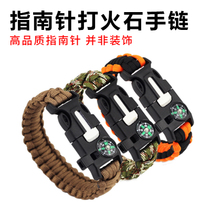 Outdoor Knife umbrella rope multi-function hand rope Flint Flint whistle Compass Self-Defense bracelet field bracelet