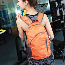 Outdoor bag men and women models lightweight sports bag skin bag foldable hiking bag waterproof portable backpack