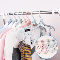 Travel Hanger Portable Folding cool socks rack Sunscreen home drying socks hanger clip clothes clip Panties clip