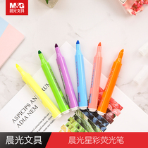 Morning light stationery star Color 6 color highlighter triangle pen pole insertion key marker pen AHMV7602