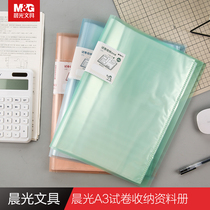 Chenguang stationery paper storage information book high school bag transparent insert file bag sorting document bag A3 20 page ADM929A7