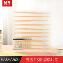 Morning light stationery MASMARCU series high transparent L-type single clip ADM929B5