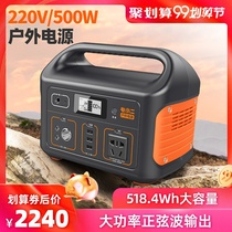 Electric small two 220V mobile power large-capacity outdoor portable 500W high-power self-drive power failure backup battery