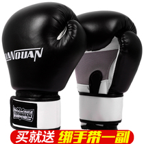 Day Boxing adult boxing gloves childrens gloves Sanda boxing gloves men and women training sandbags Muay Thai half-finger combat