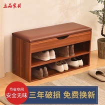 Can sit and change shoes shoe cabinet fashion home low long shoe cabinet into the door change shoe stool fashion simple