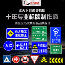 Traffic sign plate aluminum road signs high speed limit 5 km traffic reflective signs custom