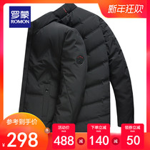 Romons winter short duvet mens pure color casual jacket thick middle-aged vertical collar down jacket