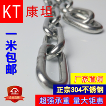 5mm thick chain 304 stainless steel chain lock chain dog chain anti-theft chain 5 mm price per meter