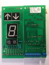 Elevator outside the call BCD code seven-segment code a total of seven-segment yang total Yin double-display car board ten yards outside.