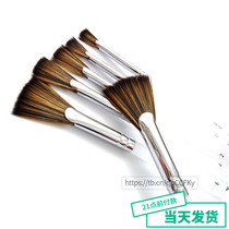 Cakken nylon hair fish tail fan brush gouache oil painting acrylic brush single 00#0#2#4#6#8#