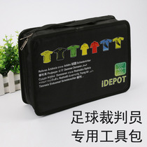 Football referee special kit football referee tool bag referee equipment bag football referee special collection bag