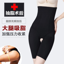 Thigh liposuction shaping pants legs shaping liposuction shaping clothing open crotch high waist abdomen hip abdomen stomach corset pants