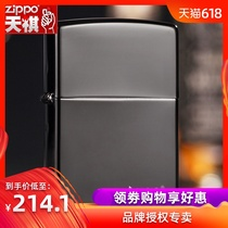 Original Zippo lighter black Hyun ice 24756zl counter genuine limited edition mens Zippo genuine fire machine