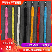 Rattan professional opera horse whip Beijing Opera theatrical supplies stage props Yu opera headdress costume adult children