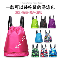 Swimming package wet and dry separation package female swimsuit storage bag waterproof bag male fitness sports backpack spa bag beach bag
