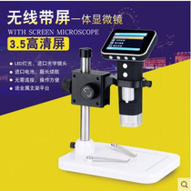 With a screen digital microscope 1000 times portable high-definition USB electronic magnifier can measure camera repair