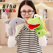 Soothing Belly Puppet Animal puppet toy Gloves Mouth Dynamic Rag Doll kindergarten children gift cute