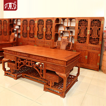 Huangze Redwood Office tables and chairs combination Chinese solid wood large class table Burmese pear desk bookcase Combination 5 piece set