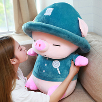 Cute Piggy Doll plush toy rag Doll Girl doll warm hand pillow birthday gift Pig Mascot