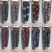 Mom pants pants women summer thin section middle-aged flower pants large size loose pants straight nine points granny pants