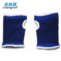 Leaked finger knitted palm sports gloves to protect the palm stow back is not easy to grow wrist protection can do small gift giveaway