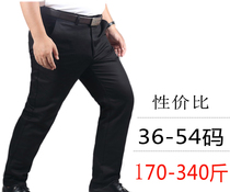 Autumn and winter business mens pants loose plus fattening to increase the grade iron-free has the elasticity of 54 middle-age father 300 pounds 320.