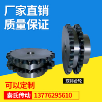 5 minutes 10A standard double row syndic wheel 12 teeth 13 teeth 14 teeth 15 teeth 16 teeth 17 teeth 18 teeth with double row chain.