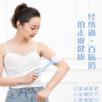 Patting board meridian patting health patting back massage stick household silicone beat sand board slap board hammering back.