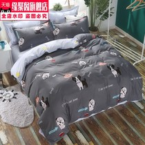 。 Thickband one quilt plus one winter is set a full set of thickened cotton quilt is the core single set removable