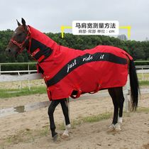 Winter horse clothing thick warm cotton horse clothing warm warm (waterproof rain and wind tear collar detachable neck