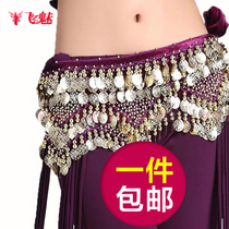 Fly charm belly dance waist chain hip serviette gold waist chain 2019 New belly dance practice belt gain Triangle Waist chain